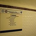 花了點時間才搞懂的地鐵呢