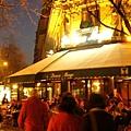 雙叟咖啡館