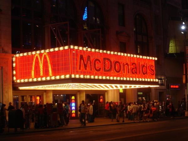 好閃的麥當勞