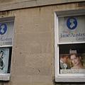 Jane Austen博物館