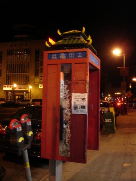 好中國的電話亭喔