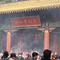 黃大仙廟II