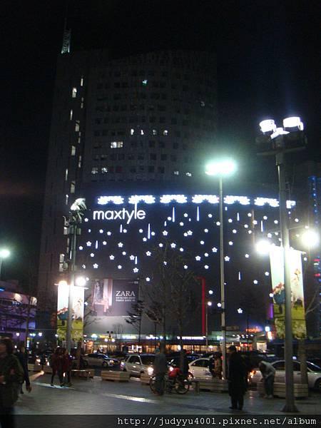 Maxtyle