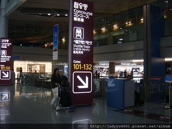 仁川機場非常氣派