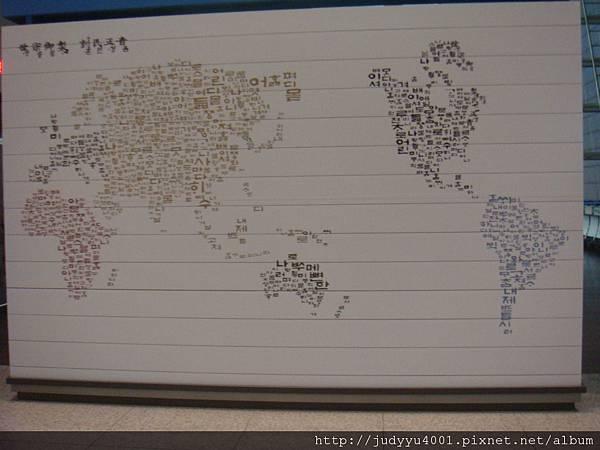 用韓文拼成的地圖
