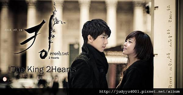 theking2hearts 11