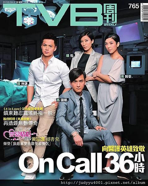 On call 36 3
