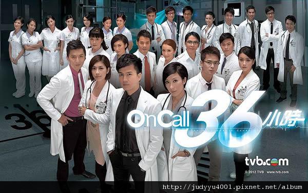 On call 36