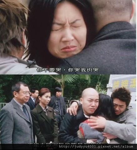 黃偉文 5