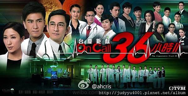 On call 2 2.jpg