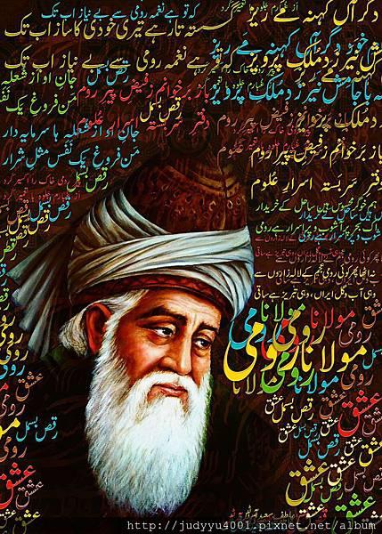 molana_jalal_ud_din_rumi_r_a_by_atifsaeedicmap-d6y9efb.jpg