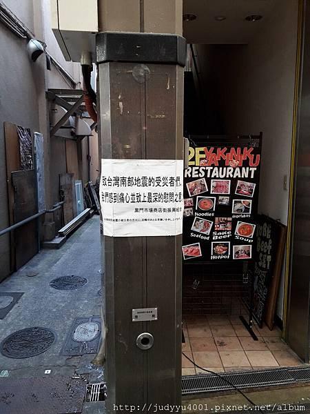 20170204_095124.jpg