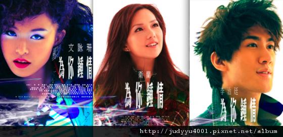 frozen_poster-e1283098478310.png