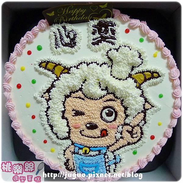 喜羊羊卡通造型蛋糕_6吋:780元/8吋:880元/10吋:1180元/12吋:1680元_NO.007