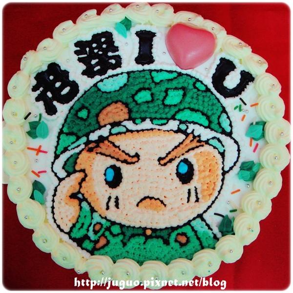 當兵ing表情意-情人節蛋糕