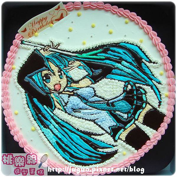 編號:K101_初音未來(初音ミク)甩蔥卡通造型蛋糕_10吋:1590元/12吋:2090元
