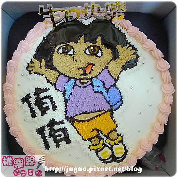 編號002_朵拉Dora卡通蛋糕_8吋 1090元/10吋1390元/12吋 1890元