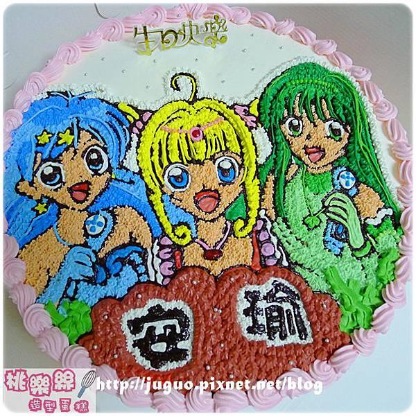 真珠美人魚卡通造型蛋糕_10吋:1330元/12吋:1980元_NO.004