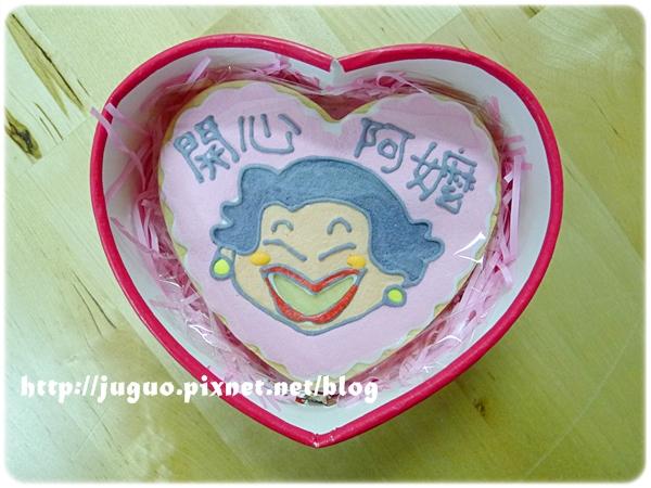 桃樂絲手繪餅乾>心情留言餅乾、寫字餅乾_告白.求婚.感謝.生日-量身客製