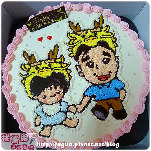 編號K108_生肖蛋糕_龍父子手繪卡通造型蛋糕_10吋:1590元/12吋:2090元