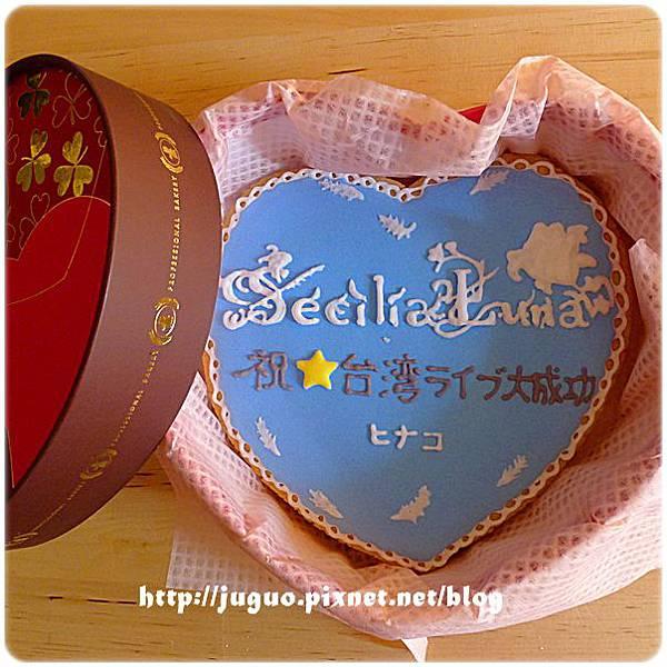 桃樂絲手繪餅乾_糖霜餅乾_客製_心情留言餅乾_Secilia Luna日本偶像團體.JPG