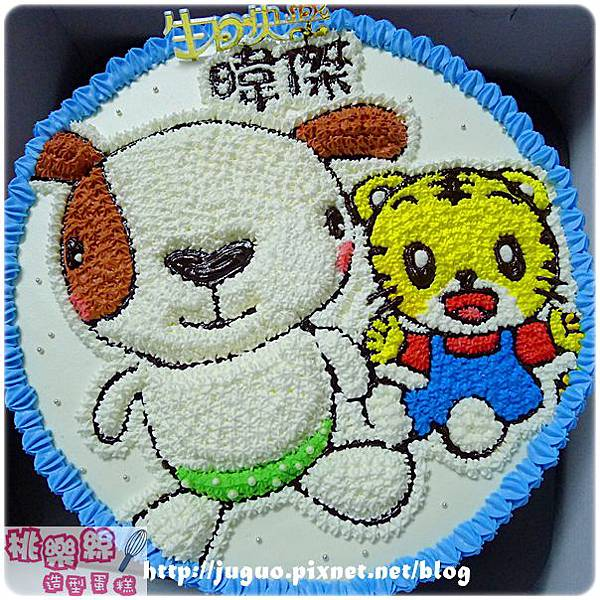 編號K107_巧虎vs.小狗卡通造型蛋糕_10吋:1590元/12吋:2090元