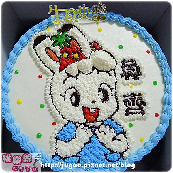 編號018_巧虎朋友-琪琪卡通造型蛋糕_8吋:1140元/10吋:1440元/12吋:1940元