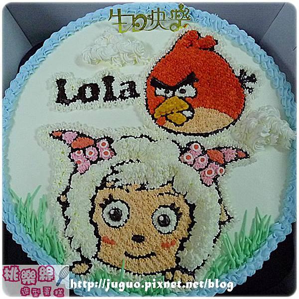 編號K126_美羊羊vs.慎怒烏卡通造型蛋糕_10吋:1590元/12吋:2090元