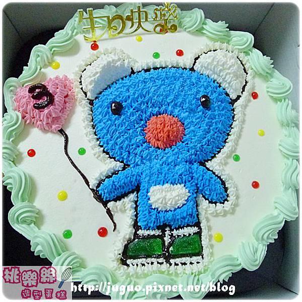 編號:001_無尾熊貝貝手繪卡通造型蛋糕_8吋 1090元/10吋 1390元/12吋 1890元