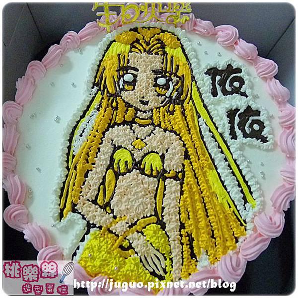 編號:107_真珠美人魚:星蘿卡通造型蛋糕_8吋:1290元/10吋:1590元/12吋:2090元