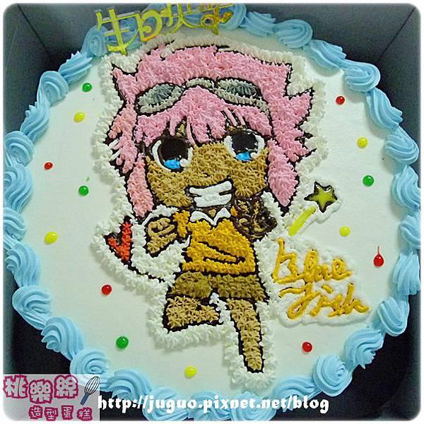 編號:001_閃電十一人:網海卡通造型蛋糕_8吋:1140元/10吋:1440元/12吋:1940元