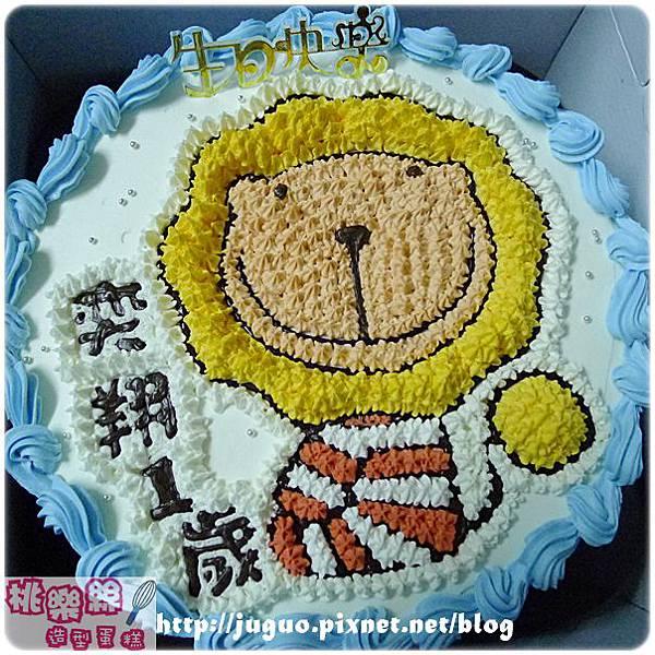 編號:002_奶油獅手繪造型蛋糕_8吋:1140元/10吋:1440元/12吋:1940元