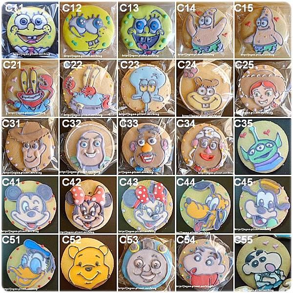 桃樂絲手繪餅乾_糖霜餅乾_客製_卡通餅乾參考版型3.JPG