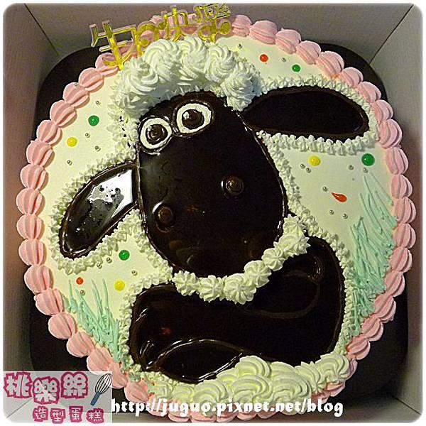 編號:001_笑笑羊手繪卡通造型蛋糕_8吋 1090元/10吋 1390元/12吋 1890元