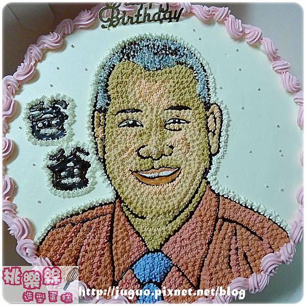 手繪擬真肖像蛋糕_6吋:1350元/8吋:1710元/10吋:2010元/12吋:2810元