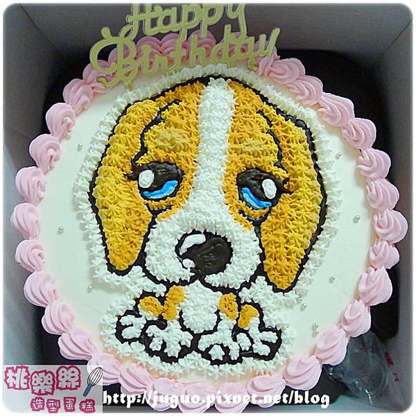 編號:005_寵物蛋糕:米格魯小狗卡通造型蛋糕_8吋:1140元/10吋:1440元/12吋:1940元