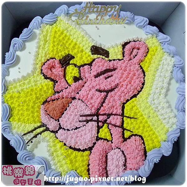 編號:001_頑皮豹手繪卡通造型蛋糕_8吋 1090元/10吋 1390元/12吋 1890元