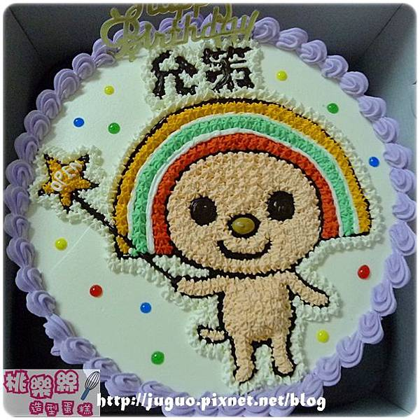 編號:001_OPEN小將造型蛋糕_8吋:1140元/10吋:1440元/12吋:1940元