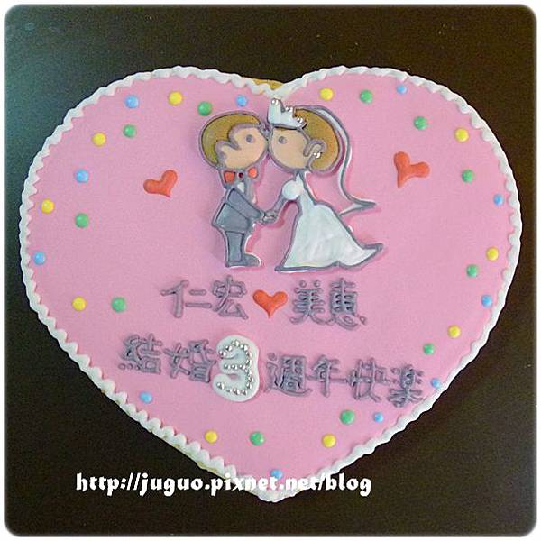 桃樂絲手繪餅乾_糖霜餅乾_客製_心情留言餅乾(大)_結婚週年紀念餅乾.JPG