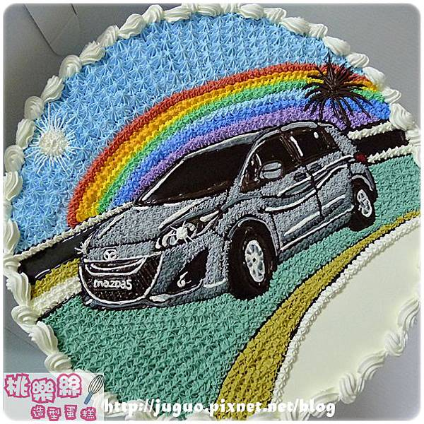 客製作品_Mazda 5新年發表宣傳手繪蛋糕_12吋:3110元