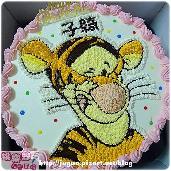 編號018_小熊維尼:跳跳虎手繪卡通造型蛋糕_8吋:1090元/10吋:1390元/12吋:1890元