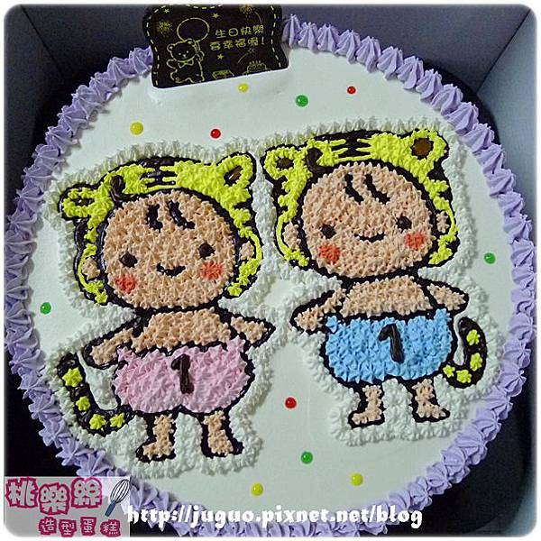 編號105_生肖蛋糕_虎寶寶手繪卡通造型蛋糕_8吋:1249元/10吋:1590元/12吋:2090元