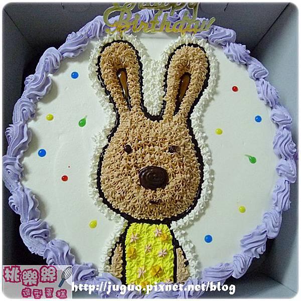 編號:S001_法國兔卡通蛋糕_6吋:930元/8吋:1140元/10吋:1440元/12吋:1940元