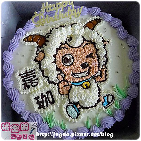 編號009_喜羊羊卡通造型蛋糕_8吋:1090元/10吋:1390元/12吋:1890元