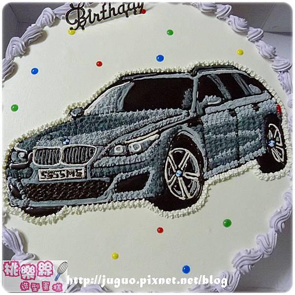客製作品_BMW M5造型蛋糕_12吋:2810元
