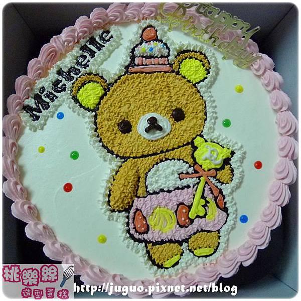 編號:003_拉拉熊手繪卡通造型蛋糕_8吋:1090元/10吋:1390元/12吋:1890元