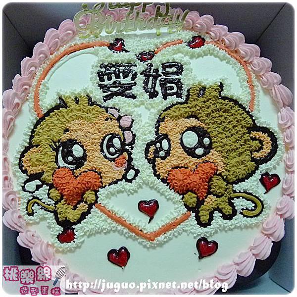 編號:001_悠喜猴卡通蛋糕_8吋 1290元/10吋 1590元/12吋 2090元