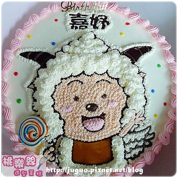 編號018_懶羊羊卡通蛋糕_8吋:1140元/10吋:1440元/12吋:1940元
