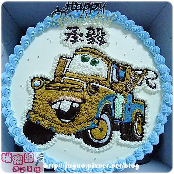 編號:006_Cars脫線手繪卡通造型蛋糕_8吋:1140元/10吋:1440元/12吋:1940元