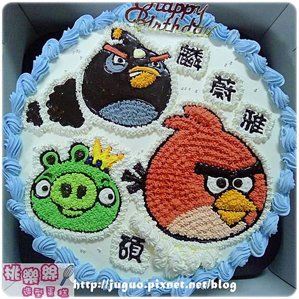 編號K206_Angry Birds_憤怒鳥之黑色炸蛋鳥vs.綠色小豬vs.紅色憤怒烏卡通造型蛋糕_10吋:1690元/12吋:2190元
